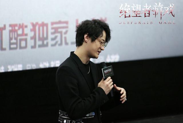 《绝望者游戏》主演向沛林