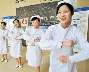 美女护士做乳房保健操抗癌