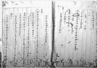 """长沙九旬老人76年写200万字""""史记"""""""