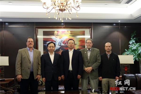 浏阳经开区与国际环保专家共商环保产业链发展