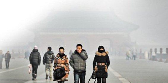 5指数为286[详细什么是雾霾?