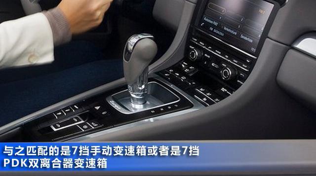 [新车解析]保时捷911 Targa图解 重回经典