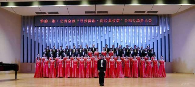 汪涵助阵红楼梦主题音乐会 11月28日等你聆听经典