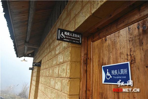"""""""厕所革命""""在娄底:有""""颜值""""更有""""内涵"""""""