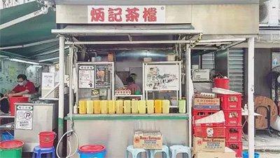 港岛大坑美食游 感受香港韵味
