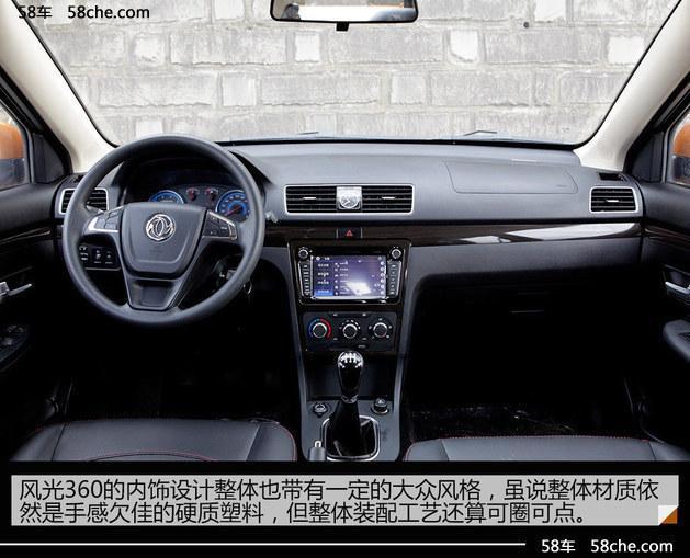 比微型车更务实的选择 4款5万元MPV推荐