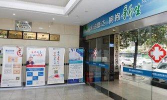 湖南省禁毒办百人戒毒计划 康达出院操守达88.46%