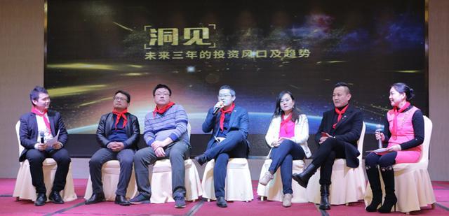 新人群带来新商业 大咖共话湖南创业机会
