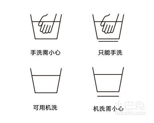 手绘衣服多久可以洗