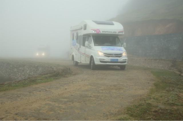 冬日开房车游浪漫衡山 300余人自驾观雾凇奇景