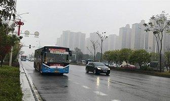 11月18起邵阳城区7条公交线路绕行 出行请注意