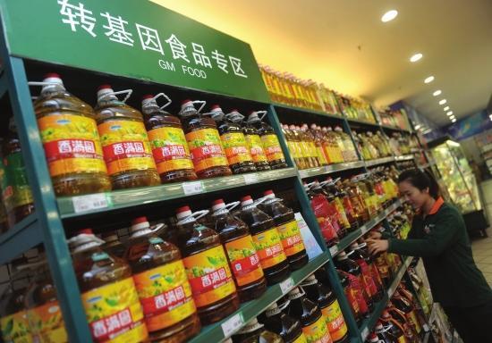 大米上的转基因标志_中国转基因食品标志_中国转基因食品_中国转