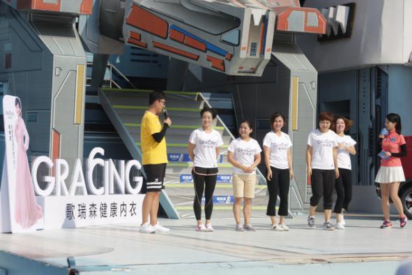 安徽卫视《男生女生举办冲》向前歌瑞森专场头发卖女生视频图片