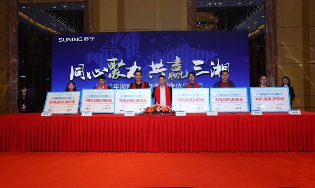 湖南苏宁打造亿元俱乐部 剑指60亿销售规模