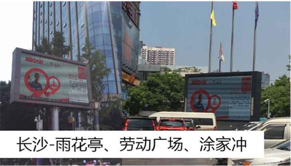 温暖长沙城 大湘网联合省慈善总会筹得160万元善款
