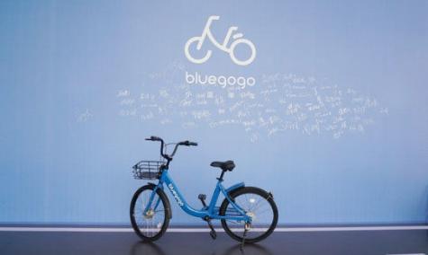 共享单车结构示意图