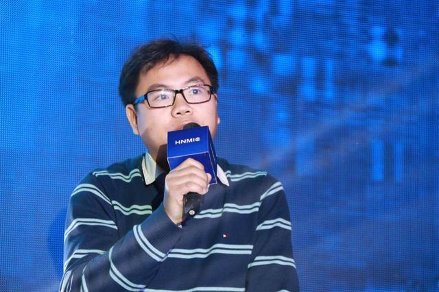 湖南省移动互联网大会 美世界宣布打造自媒体矩阵