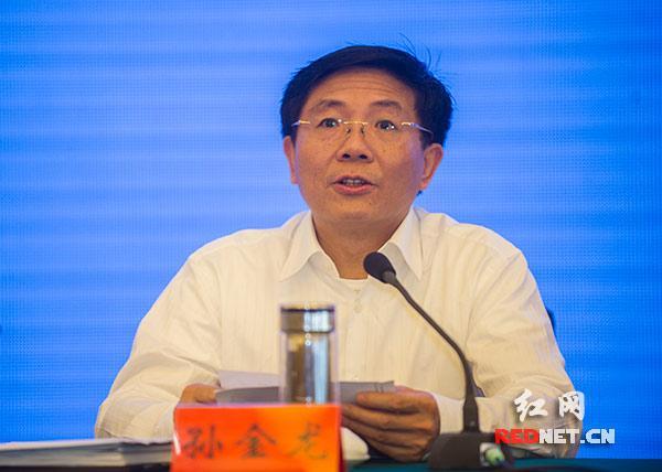湖南传达学习李克强总理在湘考察重要讲话精神