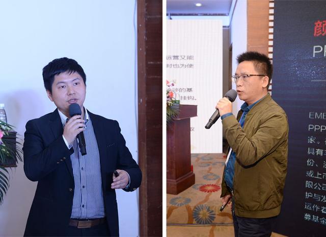 湖南华伦咨询有限公司董事长孙庭(图左)、杭州汉普投资管理有限公司董事长颜色(图右)演讲。