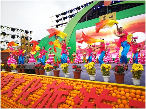 第三届崀山脐橙文化旅游节开启乡村振兴新模式