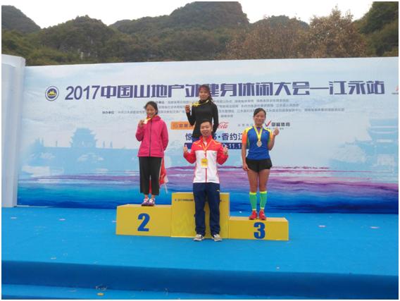 中国山地户外健身休闲大会江永开幕 打造旅游新名片