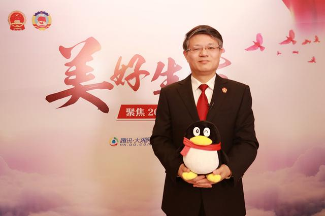 湖南高院新闻发言人解读法院工作报告:全面深化司法体制改革