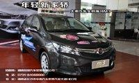 年轻新家轿 大湘汽车实拍海马M3