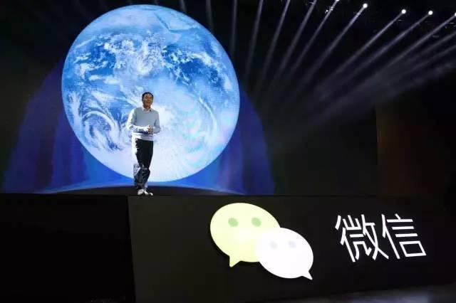 微信创始人张小龙首次公开演讲(官方无删减版)