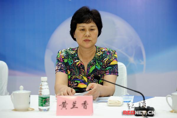 湖南省人民政府副省长黄兰香出席揭牌仪式.