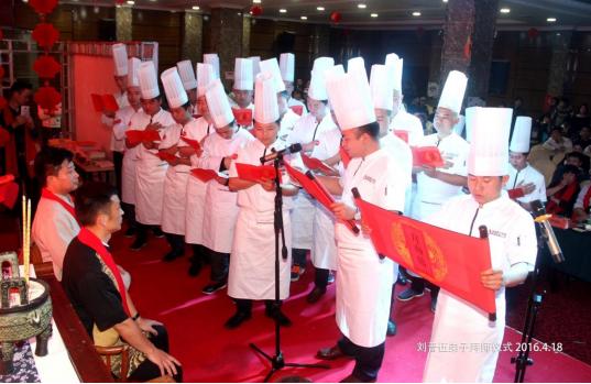 传统文化筑餐饮匠心 70多名厨师行传统拜师礼