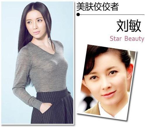生活启示录热播 大龄女闫妮刘敏美肤逆袭图片