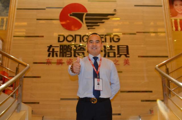 东鹏瓷砖长沙总经理谭国军:质量掌舵品牌 品牌掌控市场