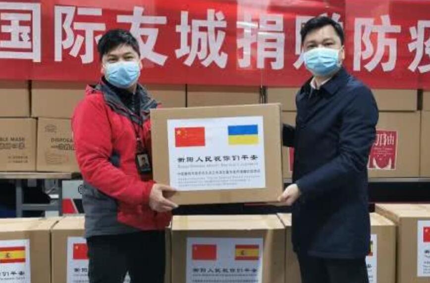 衡阳向4个国际友好城市捐赠防疫物资