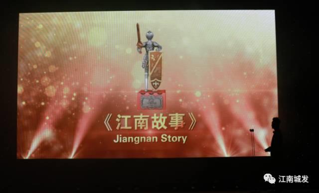 常德原创短片《江南故事》斩获中英电影节最佳短片奖