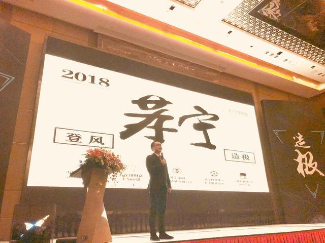 """""""快、狠、准"""" 湖南苏宁100亿开启新节奏"""