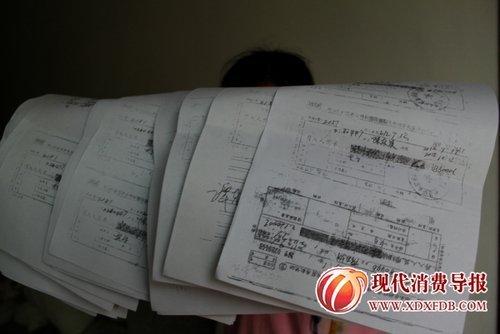 祁东农村信用合作社前代办员高息骗储500万 图