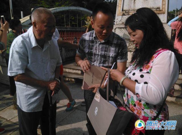 重走滇缅公路:战友留居缅甸70年  湘军传信寄相思
