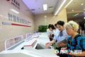 中国银行湖南省分行营业部深耕跨境业务展优势 探索金融创新促发展