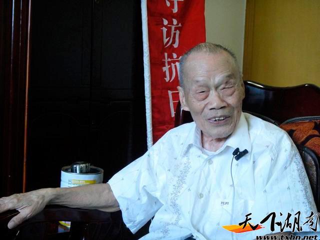 湖南老兵王金柱:我是军人随时准备牺牲