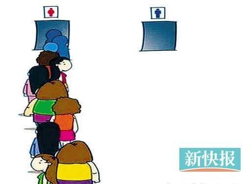 抗议男女厕所比例不合理 广州女大学生占领男厕