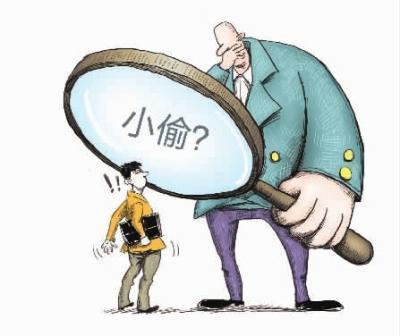 常德男因盗窃被开背贼名v东家难状告前东家吐舌图漫画图片