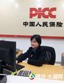 常德80后杨芳:责任险处处受用 企业财产保险一出事无小事