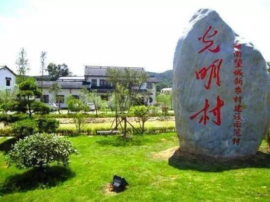 2016中国名村影响力排行榜出炉 湖南这些村庄上榜