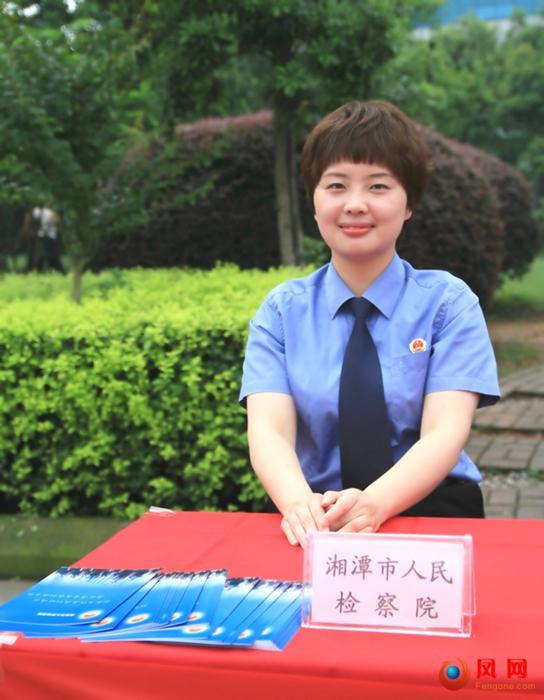 湘潭美女检察官十年无一错案 曾矫正怀孕少女