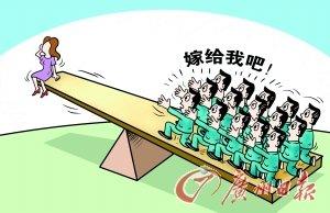 中国报告漫画:18-25岁婚恋70%是女性控大叔漫佟图片
