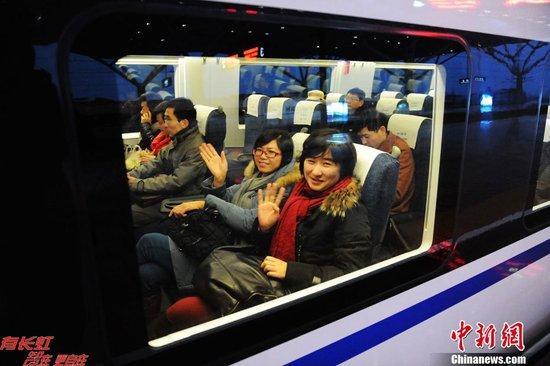 网友选出湖南十大新闻 京广高铁开通得票最高
