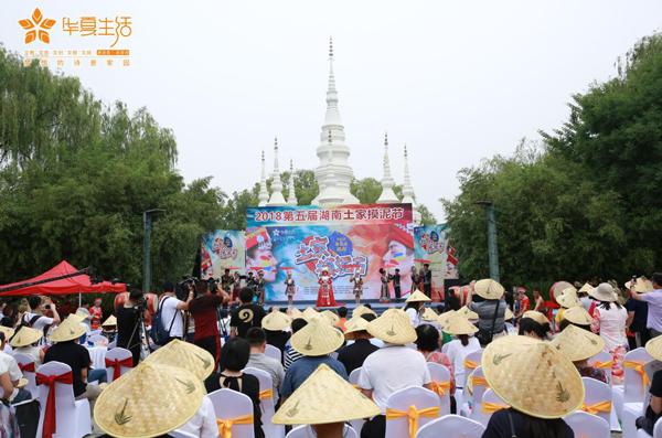 """北京上演""""摸泥狂欢"""" 各族游客畅享湘西风情"""