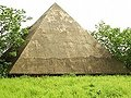 视频:武汉惊现疑似埃及金字塔