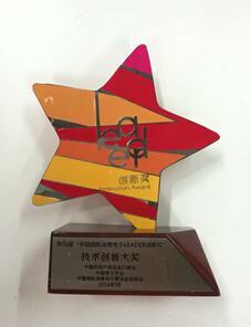 73项专利傍身 海尔子母机获评Leader技术创新奖