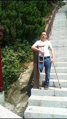 天岳幕阜山残疾游客拄拐上补天台 登1596米海拔点